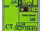 Квартиры,  Челябинская область Челябинск, цена 1 140 000 рублей, Фото