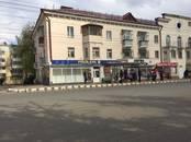 Магазины,  Республика Мордовия Саранск, цена 18 000 000 рублей, Фото