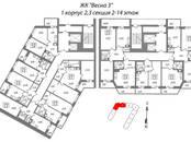 Квартиры,  Ленинградская область Всеволожский район, цена 3 389 460 рублей, Фото