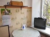 Квартиры,  Москва Багратионовская, цена 6 200 000 рублей, Фото