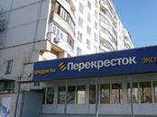Квартиры,  Москва Беляево, цена 5 300 000 рублей, Фото
