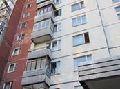 Квартиры,  Москва Красногвардейская, цена 11 800 000 рублей, Фото