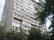 Квартиры,  Москва Новые черемушки, цена 7 150 000 рублей, Фото
