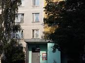 Квартиры,  Москва Отрадное, цена 5 990 000 рублей, Фото