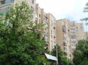 Квартиры,  Москва Проспект Мира, цена 29 990 000 рублей, Фото