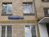 Квартиры,  Москва Тимирязевская, цена 8 500 000 рублей, Фото
