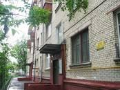 Квартиры,  Москва Тульская, цена 3 700 000 рублей, Фото
