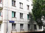 Квартиры,  Москва ВДНХ, цена 8 500 000 рублей, Фото