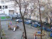Квартиры,  Свердловскаяобласть Екатеринбург, цена 2 410 000 рублей, Фото