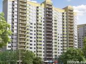 Квартиры,  Московская область Ленинский район, цена 4 591 000 рублей, Фото