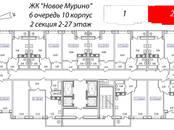 Квартиры,  Ленинградская область Всеволожский район, цена 2 713 200 рублей, Фото