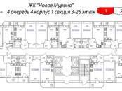 Квартиры,  Ленинградская область Всеволожский район, цена 4 810 000 рублей, Фото