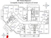 Квартиры,  Ленинградская область Всеволожский район, цена 3 193 290 рублей, Фото