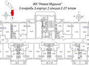Квартиры,  Ленинградская область Всеволожский район, цена 3 274 530 рублей, Фото
