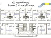 Квартиры,  Ленинградская область Всеволожский район, цена 4 045 400 рублей, Фото