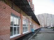 Другое,  Ханты-Мансийский AO Сургут, цена 2 900 000 рублей, Фото