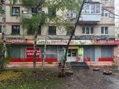 Магазины,  Свердловскаяобласть Екатеринбург, цена 15 000 000 рублей, Фото