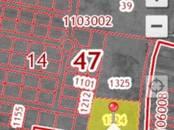 Земля и участки,  Ленинградская область Ломоносовский район, цена 2 300 000 рублей, Фото