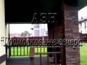 Дома, хозяйства,  Московская область Калужское ш., цена 19 700 000 рублей, Фото
