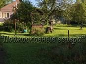 Дачи и огороды,  Московская область Ярославское ш., цена 7 503 600 рублей, Фото