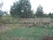 Земля и участки,  Калужская область Малоярославец, цена 930 000 рублей, Фото