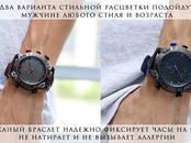 Драгоценности, украшения,  Часы Мужские, цена 2 390 рублей, Фото