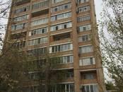 Квартиры,  Москва Дмитровская, цена 13 200 000 рублей, Фото