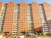 Квартиры,  Москва Бунинская аллея, цена 6 567 540 рублей, Фото