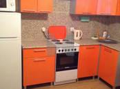 Квартиры,  Москва Саларьево, цена 33 000 рублей/мес., Фото