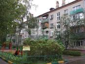 Квартиры,  Московская область Люберцы, цена 3 680 000 рублей, Фото
