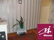 Квартиры,  Московская область Щелково, цена 2 650 000 рублей, Фото