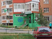 Квартиры,  Московская область Котельники, цена 1 680 000 рублей, Фото