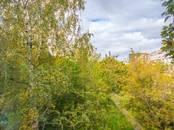 Квартиры,  Москва Октябрьское поле, цена 8 000 000 рублей, Фото