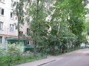 Квартиры,  Москва Выхино, цена 5 300 000 рублей, Фото