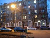 Квартиры,  Москва Волжская, цена 2 400 000 рублей, Фото