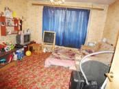 Квартиры,  Москва Саларьево, цена 9 900 000 рублей, Фото
