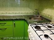Квартиры,  Еврейская AO Другое, цена 2 100 000 рублей, Фото