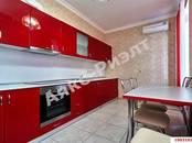 Квартиры,  Краснодарский край Краснодар, цена 4 860 000 рублей, Фото