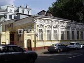 Здания и комплексы,  Москва Добрынинская, цена 198 999 870 рублей, Фото
