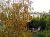 Квартиры,  Свердловскаяобласть Екатеринбург, цена 2 250 000 рублей, Фото