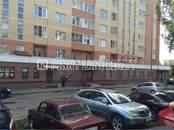 Здания и комплексы,  Москва Другое, цена 5 000 212 рублей, Фото