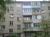 Квартиры,  Ярославская область Ярославль, цена 1 450 000 рублей, Фото