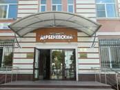 Офисы,  Москва Павелецкая, цена 28 900 рублей/мес., Фото