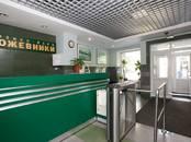 Офисы,  Москва Павелецкая, цена 167 800 рублей/мес., Фото