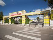 Офисы,  Москва Ул. подбельского, цена 17 000 рублей/мес., Фото