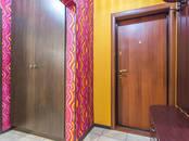 Квартиры,  Свердловскаяобласть Екатеринбург, цена 2 501 500 рублей, Фото