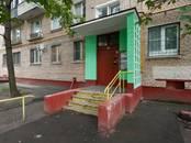 Квартиры,  Москва Новогиреево, цена 6 400 000 рублей, Фото