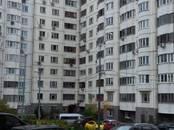 Квартиры,  Москва Тропарево, цена 18 290 000 рублей, Фото