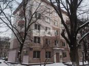 Квартиры,  Москва Октябрьское поле, цена 6 500 000 рублей, Фото