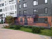 Квартиры,  Москва Теплый стан, цена 5 500 000 рублей, Фото